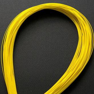 它不能發出固體 mizuhiki 100 書中設置顏色黃色 (MZI-04) *