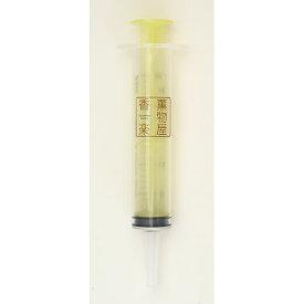 線香用押出しポンプ (水の計量も可)