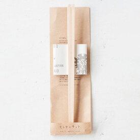 ヒトテマキット とりばし けずってみがいて自分でつくる木製食器工作キット Wooden chopsticks craft kit