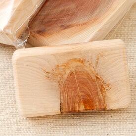 土佐龍 アロマブロック(1個) 高知県の工芸品 Aroma massager of cypress, Kochi craft