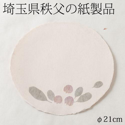 和紙敷物 敷台5 埼玉県秩父の紙製品 Mat of Japanese paper, Saitama chichibu craft