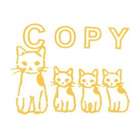 ポタリングキャット 猫はんこ 小サイズ コピー(SH-09)