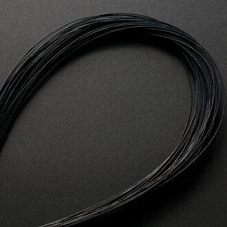 不能運單色 mizuhiki 100 本書中設置的顏色黑色 (MZI-15) *