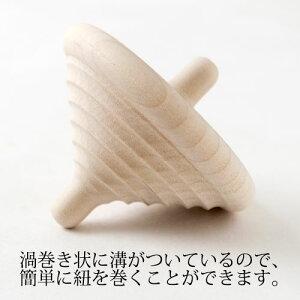 子供でもらくらく独楽回し!ラクコマII(大)投げ独楽ピンク福岡県の木工品Throwtop,Nagekoma,Fukuokacrafts