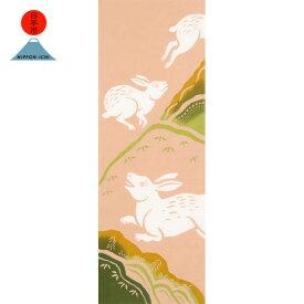 日本市 注染手拭い ことわざてぬぐい「うさぎののぼり坂」 ※残りわずか