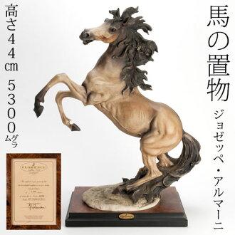 馬雕像在義大利朱塞佩 · 阿瑪尼的朱塞佩 · 阿瑪尼佛羅倫斯飼養馬商店、 辦公室喬遷