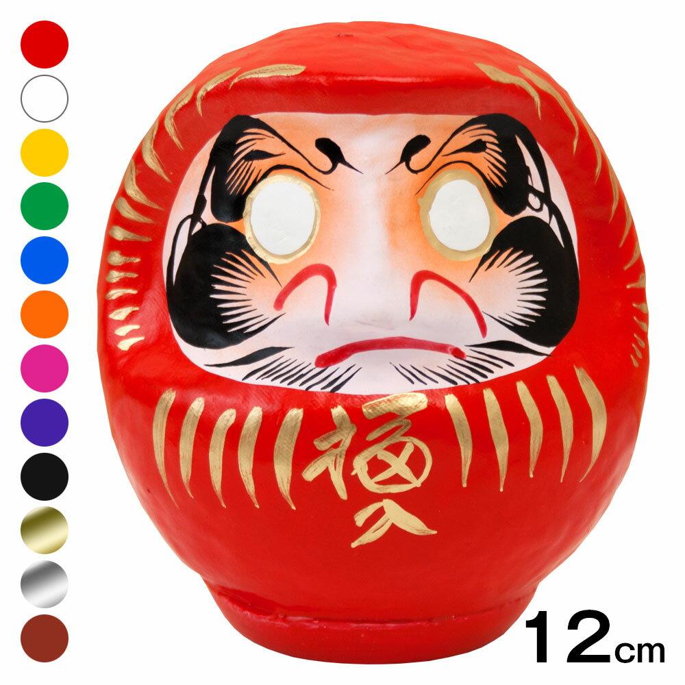 高崎だるま 12色の縁起だるま 2号(高さ12cm) 群馬県指定ふるさと伝統工芸品 Takasaki daruma engi daruma Gunmaken traditional crafts