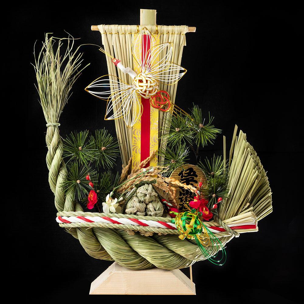 正月飾り 注連飾り 竹治郎 宝船(小) 新潟県南魚沼の正月飾り ※メール便では発送できません