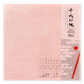 千代切紙 桜 (BFCK-025) レーザー加工による切り絵のような透し彫り千代紙・折り紙 東京都の工芸品 Chiyo-kirigami