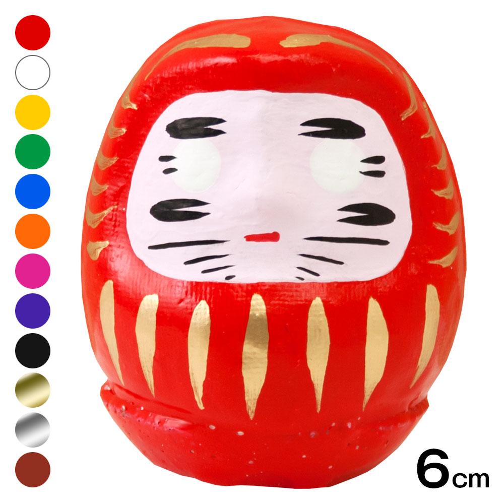 高崎だるま 可愛い12色のミニ縁起だるま(0.3号) 群馬県指定ふるさと伝統工芸品 Takasaki daruma engi daruma Gunmaken traditional crafts