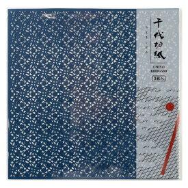 千代切紙 梅七宝 (BFCK-038) レーザー加工による切り絵のような透し彫り千代紙・折り紙 東京都の工芸品 Chiyo-kirigami