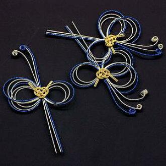 裝飾 mizuhiki (大) 藍色 (WR-M2) 3 件