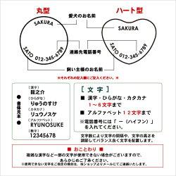 和んこふだイラスト(迷子札)