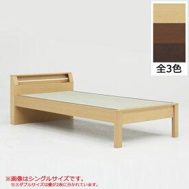 畳ベッド セミダブルベッド 宮付き 国産たたみ い草 すのこ コンセント付き ベッド 畳付き タタミ 和 モダン 木製 棚付き 送料無料