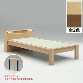 シングルベッド 畳ベッド 宮付き すのこ 照明付き い草 棚付き コンセント付き 木製 ベッド 畳付き 和 モダン 送料無料