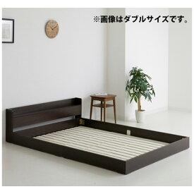 シングルベッド ベッド シングル フロアーベッド フロアー 宮付き 1口コンセント付き 幅102cm MDF プリント紙 すのこ 送料無料 組立品
