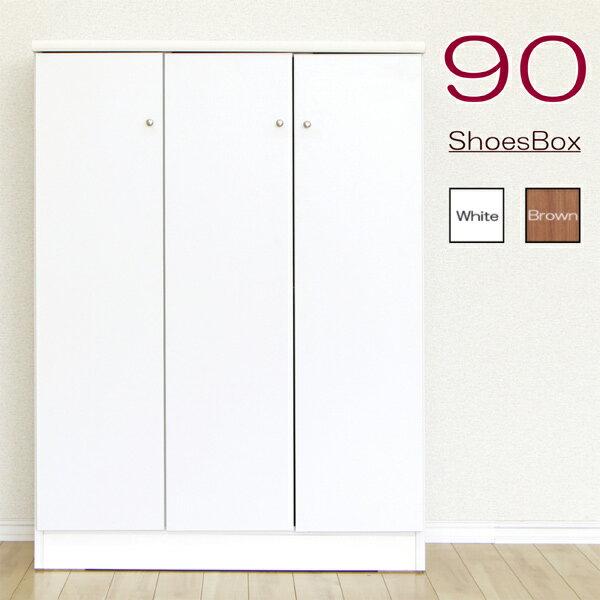 下駄箱 シューズボックス 幅90cm 靴箱 玄関収納 ロータイプ 【 完成品 】 送料無料
