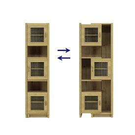 キッチンボード 収納ボード カップボード 幅50cm 幅70cm 幅調整 木製 ダイニングボード 食器棚 幅調整可能 北欧 モダン おしゃれ