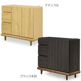 リビングボード キャビネット 北欧 モダン 日本製 サイドボード リビング収納 幅95cm 木製 脚付き リビングキャビネット 国産 収納家具 送料無料
