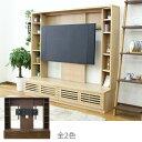テレビボード ハイタイプテレビボード 壁掛けテレビボード モダン おしゃれ 幅160cm ミドルテレビボード 壁面収納 リビングボード 送料無料