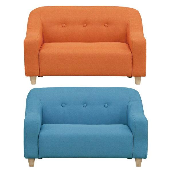 ソファ ソファー 2人掛けソファ おしゃれ コンパクト 小さい 布 ファブリック 二人掛け 2人用ソファ sofa 2Pソファ かわいい 送料無料