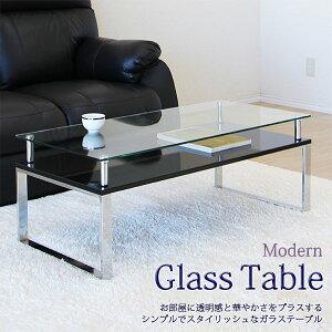 センターテーブル テーブル ガラス ガラス テーブル おしゃれ モダン デザイナーズ 幅105cm ローテーブル 飛散防止 長方形 ホワイト 白 黒