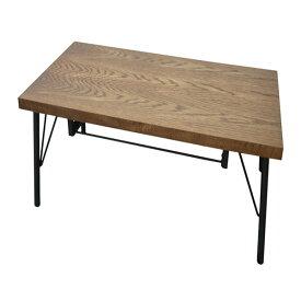 センターテーブル リビングテーブル コーヒーテーブル テーブル 机 幅100cm シンプル おしゃれ モダン 木製