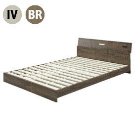ダブルベッド ベッド ダブルサイズ ベッドフレーム すのこベッド LEDライト付き コンセント付き シンプル おしゃれ モダン 木製 送料無料