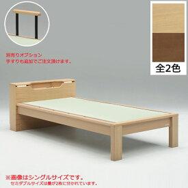畳ベッド セミダブルベッド 宮付き すのこ 照明付き い草 棚付き コンセント付き 木製 ベッド 畳付き 和 モダン 送料無料