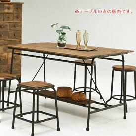 ダイニングテーブル テーブル モダン おしゃれ 木製 スチール リサイクルウッド カフェ 幅135cm アンティーク調 レトロ 送料無料