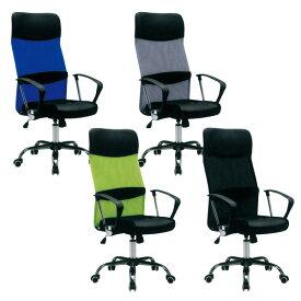 デスクチェア オフィスチェア パソコンチェア 椅子 メッシュ ロッキング 昇降機能 回転式 キャスター付 ハイバック