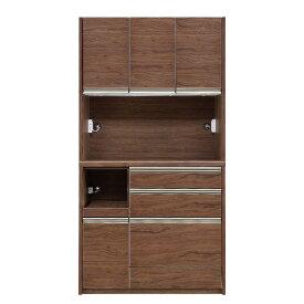 レンジボード キッチンボード キッチン収納 シンプル モダン 収納家具 食器棚 開梱設置付き