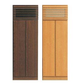 キャビネット リビングボード サイドボード リビング収納 木製 小物収納 収納家具 幅60cm 日本製 完成品 シンプル 送料無料