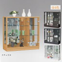 コレクションケース コレクションボード キュリオケース ディスプレイラック ディスプレイ 飾り棚 幅90cm フィギュアラック モダン 完成品 ガラス 送料無料