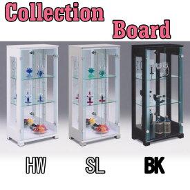 コレクションケース コレクションボード キュリオケース ディスプレイ 幅50cm すきま収納 フィギュアラック 背面鏡貼り 送料無料
