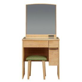 化粧台 ドレッサー 1面鏡 鏡台 コスメ台 メイク台 スツール 椅子付き コンセント付き 木製 おしゃれ 送料無料