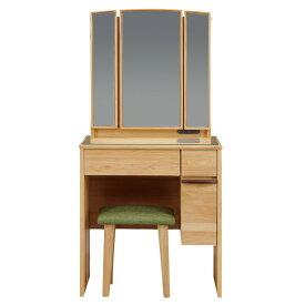 化粧台 ドレッサー 三面鏡 鏡台 コスメ台 メイク台 スツール 椅子付き コンセント付き 木製 おしゃれ 送料無料