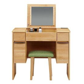 化粧台 ドレッサー デスク 鏡台 コスメ台 メイク台 スツール 椅子付き コンセント付き 木製 おしゃれ 送料無料