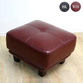 オットマン スツール 足置き チェア 椅子 幅65cm 合成皮革 シンプル おしゃれ モダン リビング 送料無料