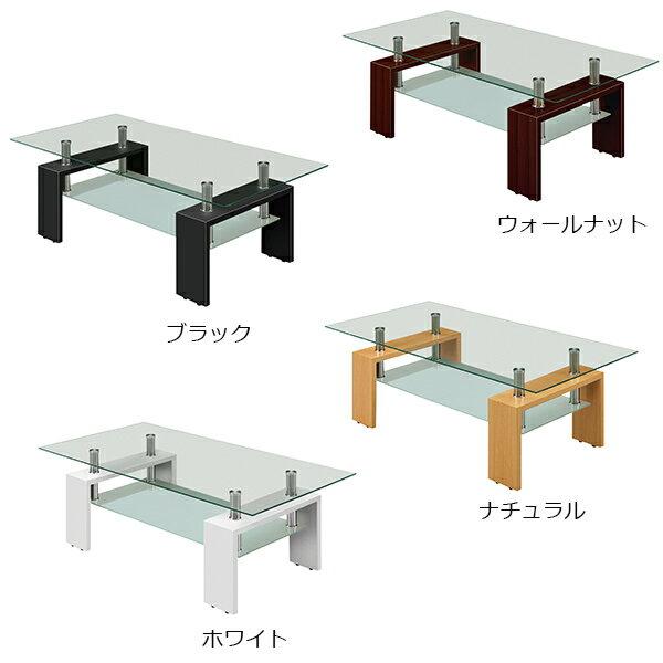 ローテーブル ガラステーブル テーブル センターテーブル 幅120cm 棚付き モダン リビングテーブル 送料無料