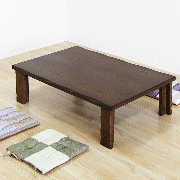 【3%OFFクーポン配布中 4/24 9:59まで】 座卓 折りたたみ ローテーブル テーブル 折脚 折れ脚 木製 ちゃぶ台 幅120cm 和風 送料無料