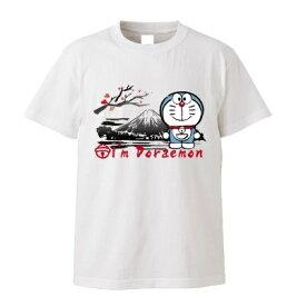 ドラえもんTシャツ 和柄・富士山 ホワイト(S・M・L・XL)