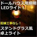 Dledlight3_1