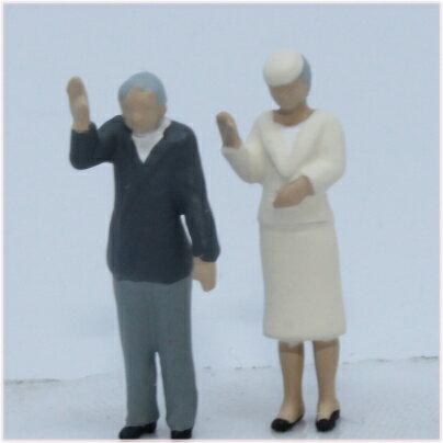 【日本人】1/80 お召列車の超偉い人2体セット【メール便可】