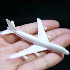 1/1200 飛行機模型 空港の模型や都市計画模型に 1機