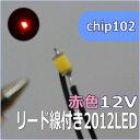 Chip102n