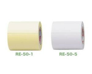 ヤマト メモックロールテープ e・cut(イーカット)50mm幅 76.2mm間隔のミシン目入り 付箋|メモックロール メモ メモ帳 インデックス シール テープ マスキング マスキングテープ 文房具 手帳 名前