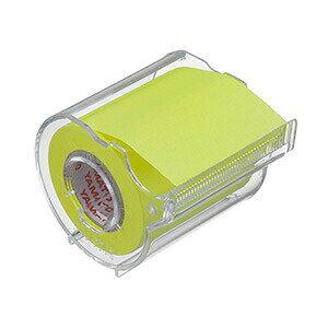 ロール付箋 ロールふせん ヤマト メモックロールテープ カッター付き 蛍光色 50mm幅 RK-50CH-LE レモン(付箋メモ 付せん ふせん 付箋紙 テープ ラベル マスキングテープ メモック はがせる おし
