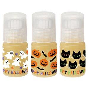 ハロウィン ヤマト ハロウィンのり 3個パック数量限定販売 ミニサイズ 液状のり ハロウィン柄 文具 文房具 接着剤 Halloween