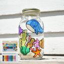 グラスデコ 12色セット ガラス絵具 ガラス絵の具 メール便送料無料 ステンドグラス おうち遊び 室内遊び 工作キット …